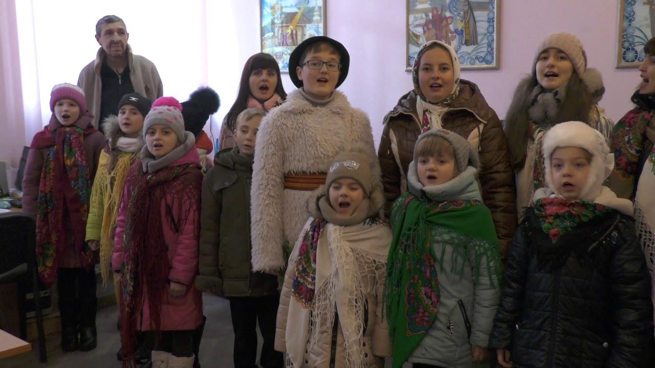 """Юні калушани з """"Потічка"""", """"Дуету"""" та """"Студеньки"""" місяць вивчали колядки і віншування"""