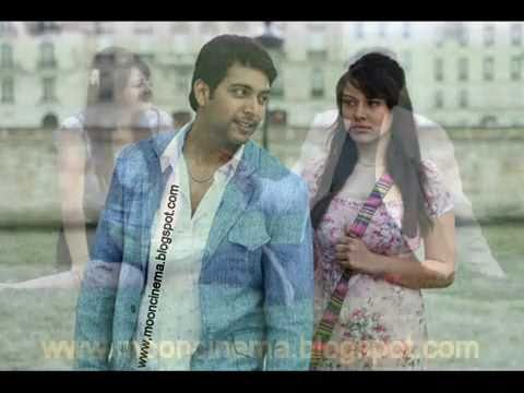 Engeyum Kathal Tamil - Engeyum Kadhal Song video