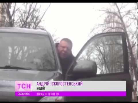 Облаявши дівчину-водія, чоловік став зіркою youtube