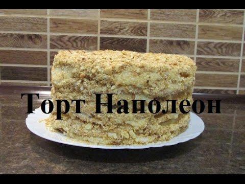 Самый вкусный торт!!!