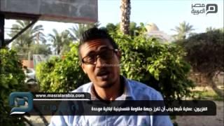 مصر العربية | الغزيون: عملية شبعا يجب أن تفرز جبهة مقاومة فلسطينية لبنانية موحدة