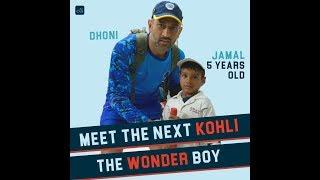 Shayan Jamal Next Virat Kohli for Indian Cricket Youngest Cricket in the World Virat Kohli Video