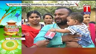 Sankranthi Celebrations at Shilparamam - Hyderabad  Telugu - netivaarthalu.com
