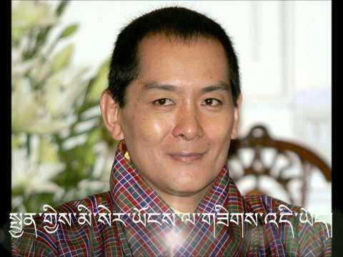 BHUTAN Fourth King Jigme Singye Wangchuck 60th Birth Anniversary Tribute