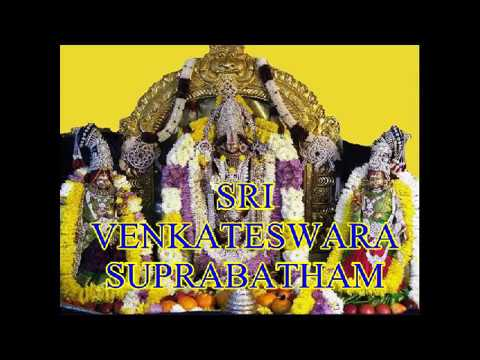 Sri Venkateswara Suprabatham Complete By Ms Subbulaxmi video