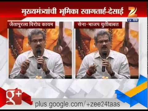 Mumbai : Shiv Sena Anil Desai Oppose To Jaitapur Power Project And Alliance For Mahapalika Election