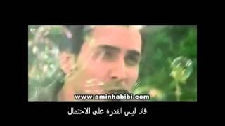 اغنية ايرانية مشهورة مع الترجمة