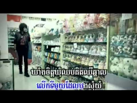 ♫ Hãy Xem Như Là Giấc Mơ Tiếng Khmer Lần Đầu Tiên Anh Xin Khóc   Keo Veasna   Youtube video