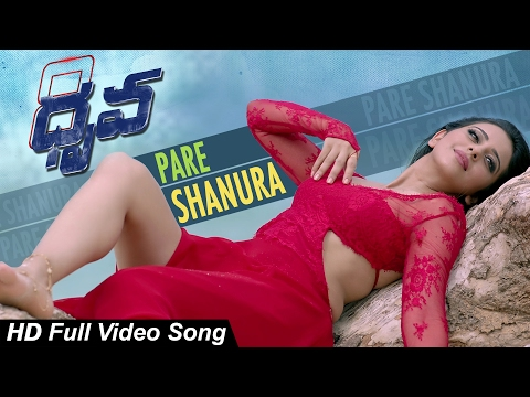 Pareshanura Full Video Song || Dhruva Movie || Ram Charan, Rakul Preet, Aravind Swamy thumbnail
