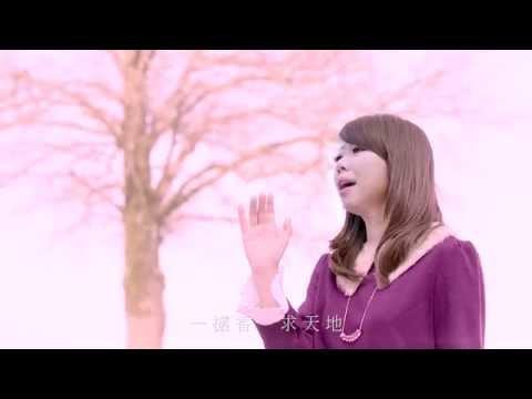甲子慧-問天地