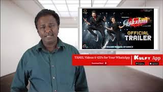 Lakshmi Movie Review  Prabhu Deva Vijay  Tamil Tal