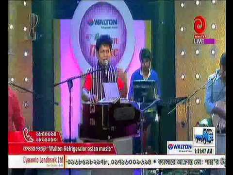 Nakul Kumar Biswas New Song 2014 video