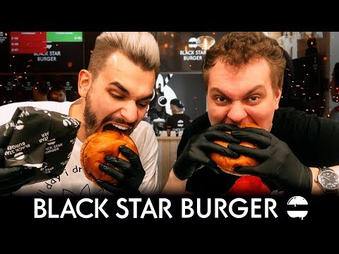 ПРОБУЕМ BLACK STAR BURGER