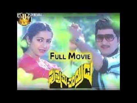 Punnami Chandrudu Telugu Movie    Shobhanbabu Suhasini Sumalatha...