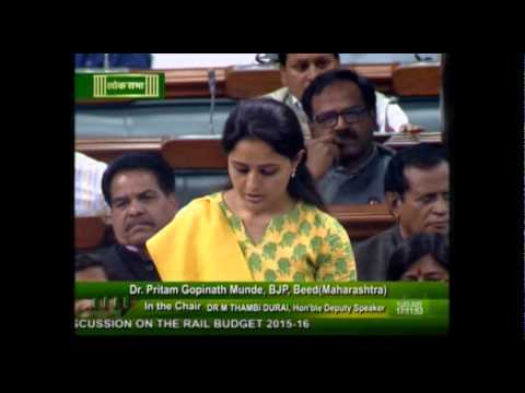 Discussion on Rail Budget 2015: Dr. Pritam Gopinath Munde: 12.03.2015