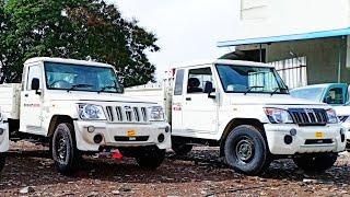 Mahindra Bolero Pickup1.3,1.5,&1.7 2019 detailed reviews