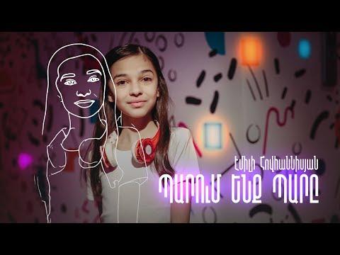 Emily Hovhannisyan - Parum Enq Pary | Depi Mankakan Evratesil 2019
