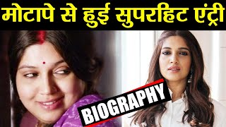 Bhumi Pednekar's Biography:  Life History | Career | Unknown Facts | FilmiBeat