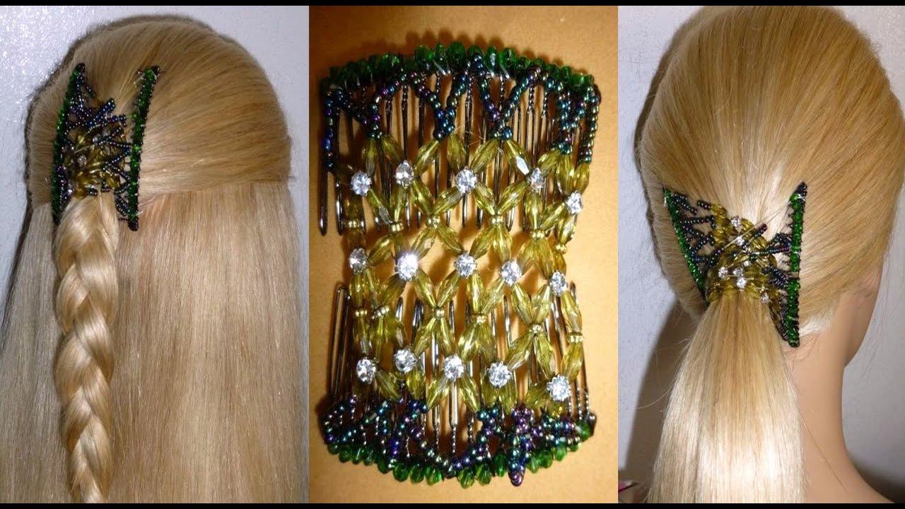Быстрые причёски своими руками на длинные волосы