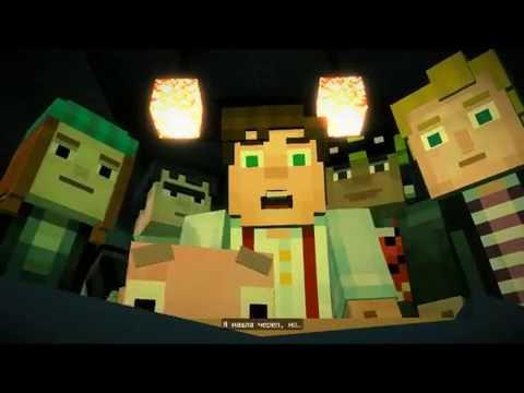 #3 Часть (Minecraft Story Mode)(Иссушитель Атакует)