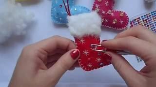 Новогодние игрушки из фетра своими руками / новогодний носок / мастер класс / новый год