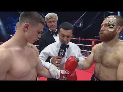 Сергей Лубкович - Габор Горбич   Мир бокса