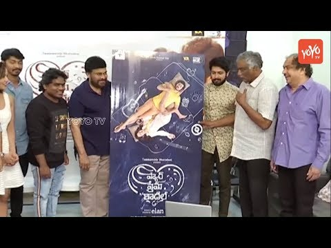 Megastar Chiranjeevi Launches Pyaar Prema Kaadhal Telugu Trailer | Tollywood Movies 2018 | YOYO TV