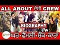 Desi crew Biography   Goldy Kahlon   Satpal   House   Cars   Lifestyle   Hobbies