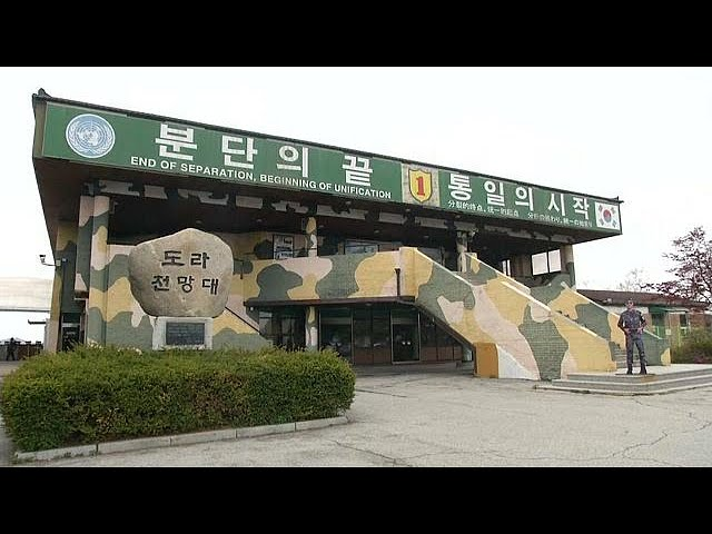 Cautious optimism ahead of Korea summit