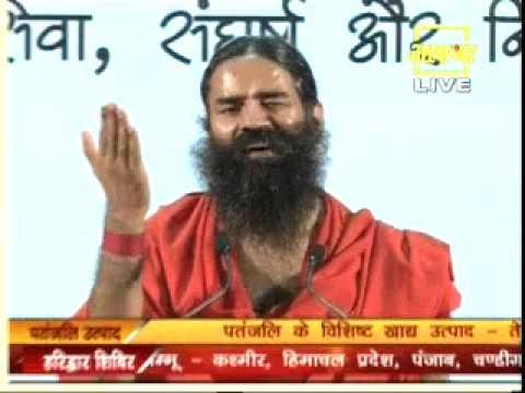 Swami Ramdev Yog Shivir, Yuva Bharat, Patanjali Yogpeeth, Haridwar- 01-06-2014