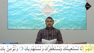 Ok Takipli Kunut Duâsı 1 - Dersimiz Kur'an-ı Kerim - Furkan Diler