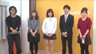 いばキラTVstationアーカイブス(H26.03.26夕)