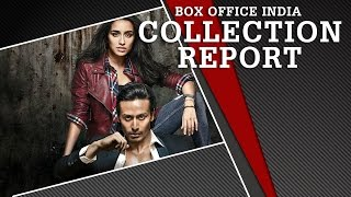 BAAGHI | Box Office Collection | 02-05-2016 | Box Office India
