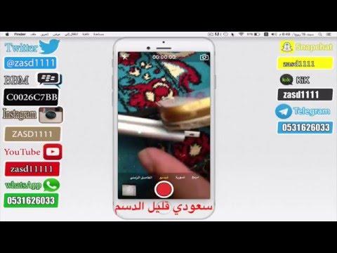 ذاكرة تخزين الفلاشية SanDisk iXpand للأيفون والأيباد الحفظ ونقل الصور والاسماء
