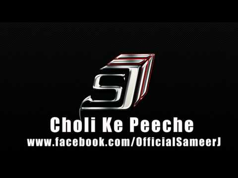 Choli Ke Peeche - DJ Sameer J Aggrotech Tribal Remix