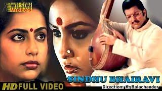 Sindhu Bhairavi (1985)  Full Movie Tamil HD | K. Balachandar | Ilaiyaraaja