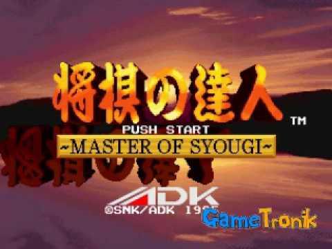 Syougi No Tatsujin - Neo Geo