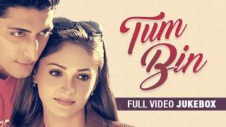 Tum Bin Full  Songs Jukebox  Priyanshu Chatterjee, Sandali Sinha  T-Series