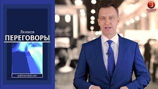 Возражения в продажах и ответы на них. Тренер по переговорам Якимов Владислав. Ядро.
