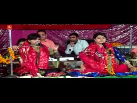 Sai Lagan Tere Naam Ki | New Punjabi Devotional Song | Nooran Sisters | R.K.Production