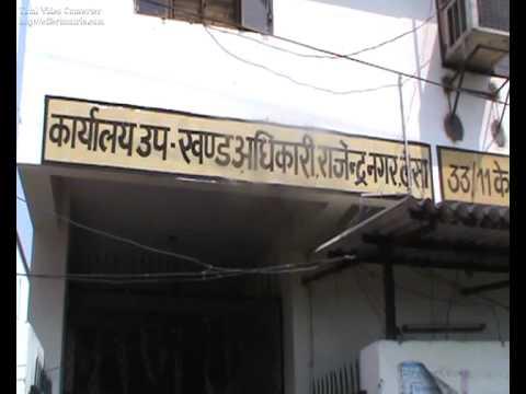 Rashtriya Janhit News   Pardshan 2   Dinesh Kumar