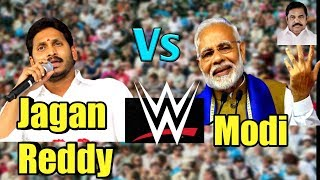 Jagan mohan reddy? or Modi? | HOW DO I TELL YOU