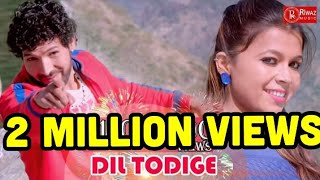 "Latest New Top Popular garhwali DJ Song 2018""DIL TODIGE"" Full 4K Song | Feat MAHI SURIYAL"
