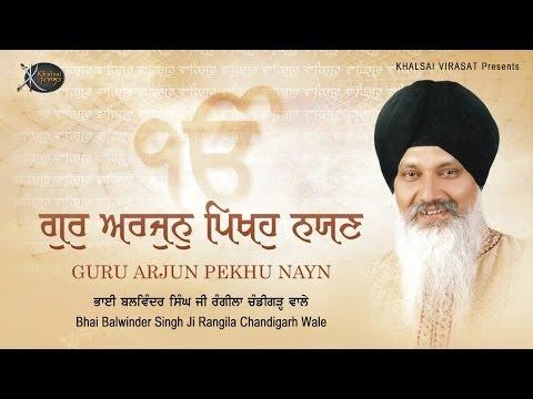 Guru Arjan Pikhou Nayan | Shabad Gurbani | Kirtan | Katha | Bhai Balwinder Singh Ji Rangila | Hd video
