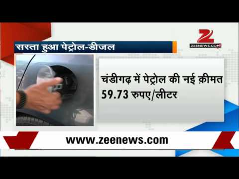 Petrol price slashed by Rs 2.42, diesel by Rs 2.25 per litre