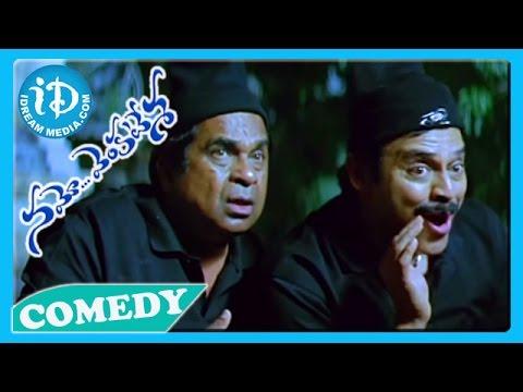 Namo Venkatesa   Venkatesh Brhamanandam Nice Comedy Scene