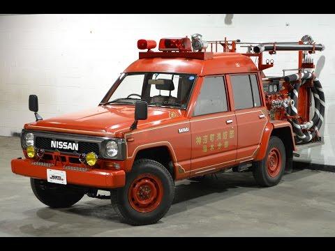 1990 Nissan Safari Firetruck