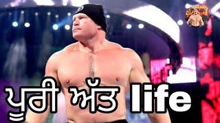 Jatt Life Thug Life varinderBrar (wwe brock Lesnar fight video)  punjabi new song