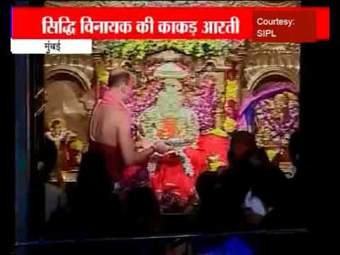 Mumbai: Siddhivinayak Temple's Kakad Aarti On Ganesh Chaturthi video