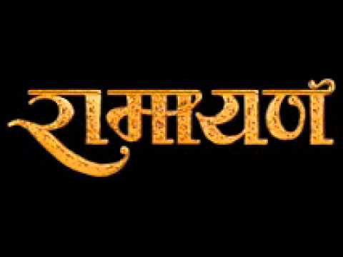 Ram Charit Manas( Ramayan ) - Aranya Kand video